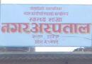 चौदण्डीगढीमा भोली निःशुल्क स्वास्थ्य शिविर हुँदै